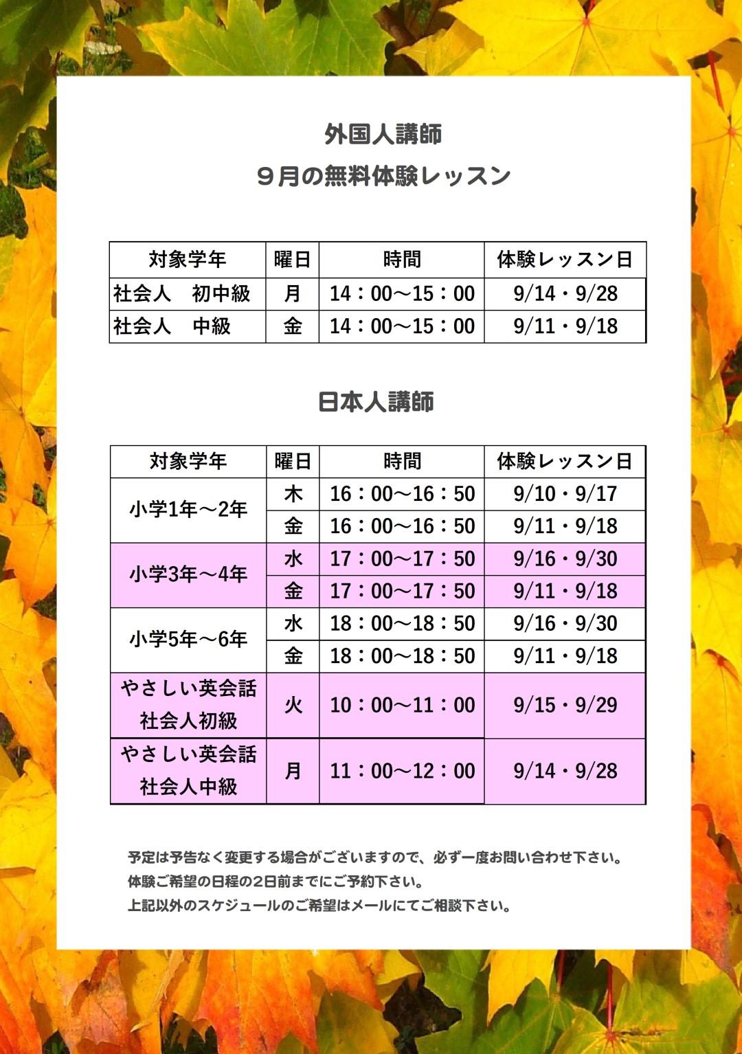 sample_tsuyazaki_sep2020