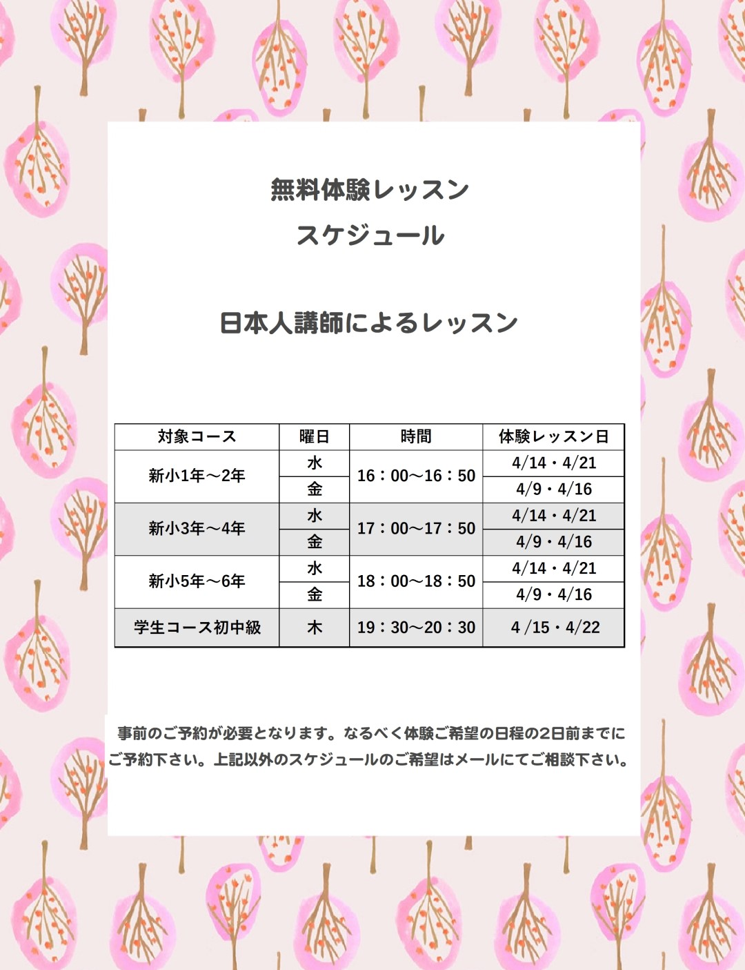 tsuyazaki_sample