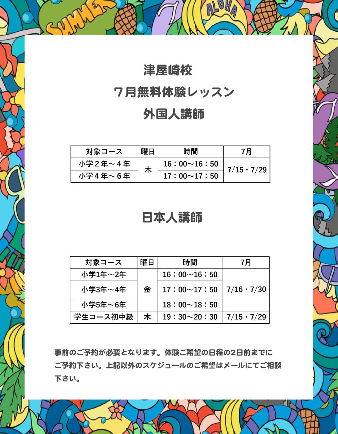sample_tsuyazaki