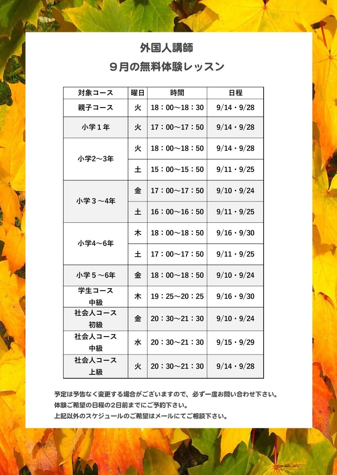 fukuma_sample